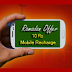 (Expired) MG Ramadan Mubarak App - Get Rs.10 Free Recharge On Signup