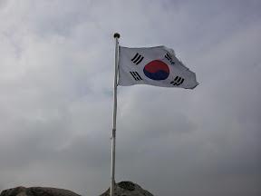 관악산 11국기봉