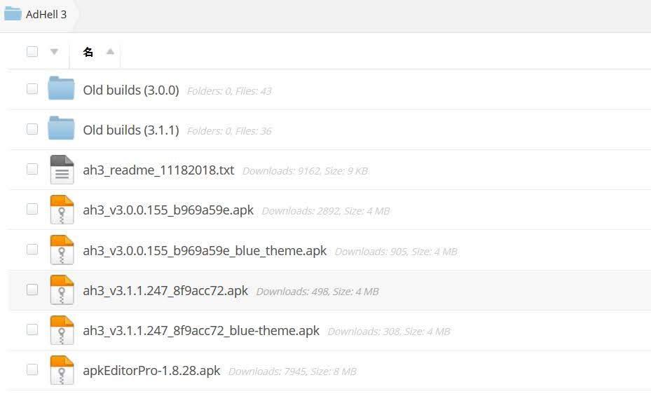 Adhell 3 Domain List