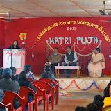 Matri Puja 2014-15 VKV Balijan (27).JPG