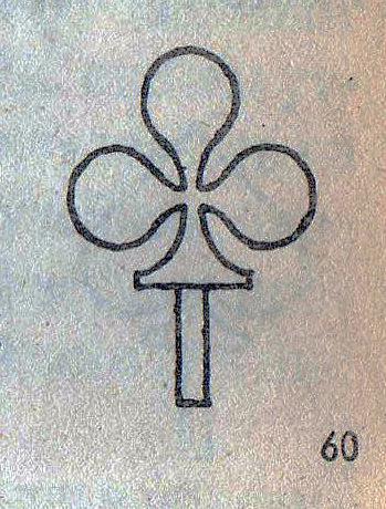 История развития формы креста - Страница 2 Img078