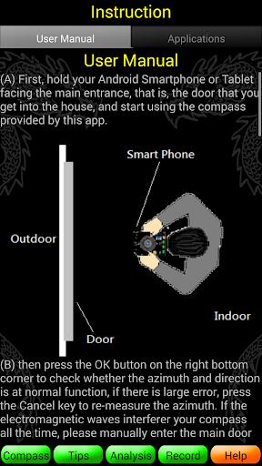 玩工具App|Feng Shui Compass (Pro)免費|APP試玩