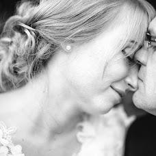 Wedding photographer Alena Arnautova (Ayame). Photo of 13.02.2014