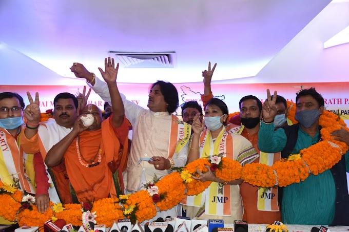 बिहार के सभी 243 विधानसभा सीटों पर चुनाव लड़ेगी जय महाभारत पार्टी (राष्ट्रीय स्तर)