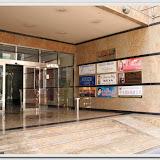 Аль Шейха Латифа Билд центр меховых салонов Дубай Эмир