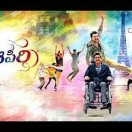 Oopiri Movie Poster