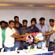 Love Cheyyalavaddha First Look Release