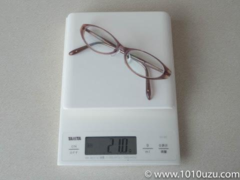 3プライスメガネは21.1g