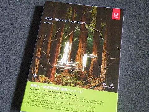 Adobe Photoshop Lightroom 5乗換えパッケージ版