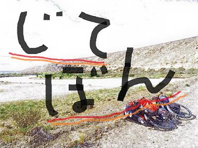ykf9.jpg