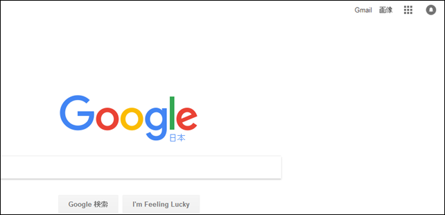 Googleトップページログイン