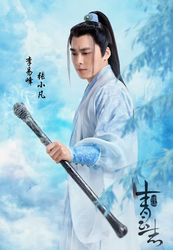 Li Yifeng / Evan Li China Actor