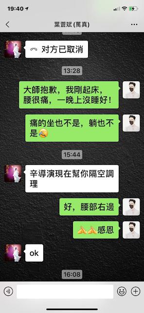 感謝知名影視辛法賢導演分享  麻辣鮮師/製片人/導演 追風少年偶像劇/製作人