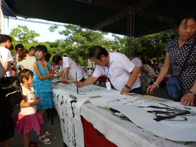CHINE XI AN - P1070324.JPG