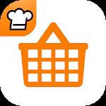 買い物リスト - お手軽簡単な買い物お助けアプリ Icon