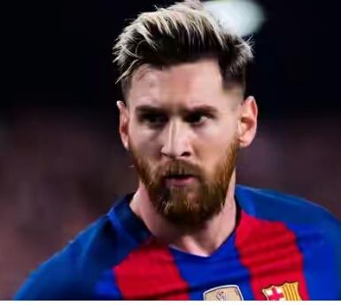 Barcelona vs Celta Vigo La Liga Match Highlight