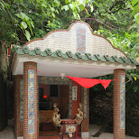 little shrine at thermal valley, Beitou in Beitou, T'ai-pei county, Taiwan