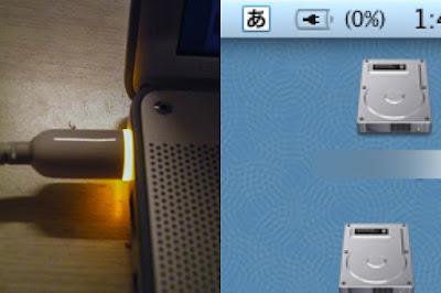 充電されないPowerBookG4