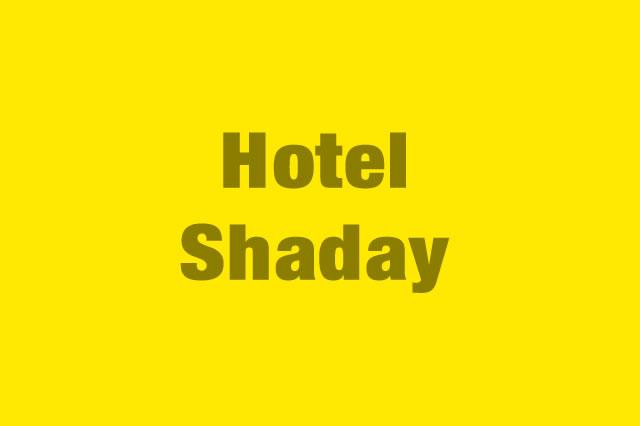 Hotel Shaday es Partner de la Alianza Tarjeta al 10% Efectiva