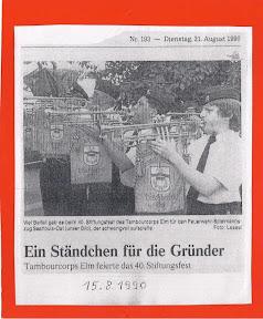 15.08.1990.jpg