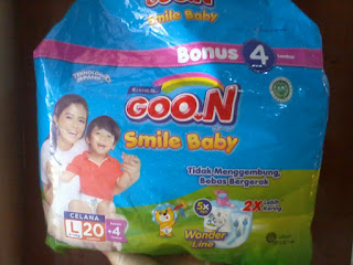 Diaper-bayi-goon-smile-baby-wonderline