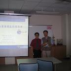 2010.12.6 光學與遙感影像演講