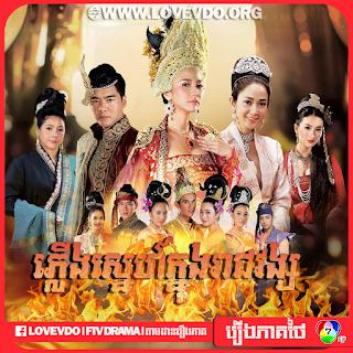 TH - Phloeng Phranang [EP.09]