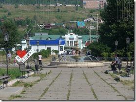 Lena place centrale , au fond la gare