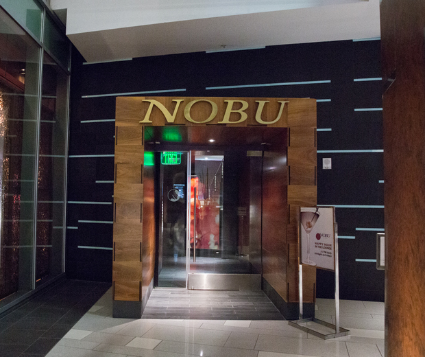 photo of the entrance to NOBU