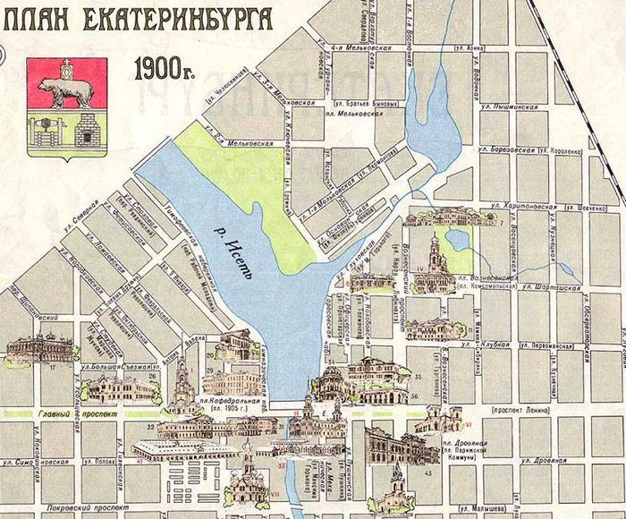 план_Екатеринбурга_plan_Ekaterinburga