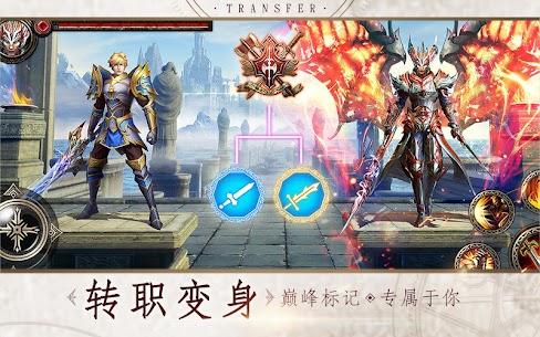 永恒纪元-龙骑士觉醒 (Eternal Crusade) 2