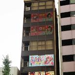 maid cafes in Akihabara in Akihabara, Tokyo, Japan