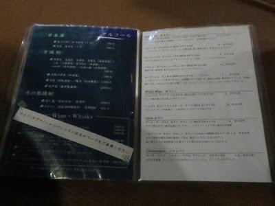 IMG_6804.JPG