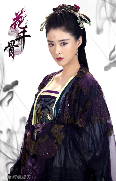 Journey of Flower China Drama