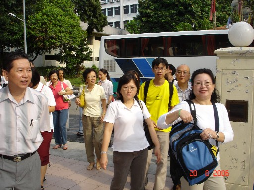 Trip - Temple and Cultural Tour 2006 - Temple002.JPG