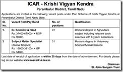 KVK Tamil Nadu Notice 2017 www.indgovtjobs.in