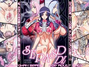SEPASD DL