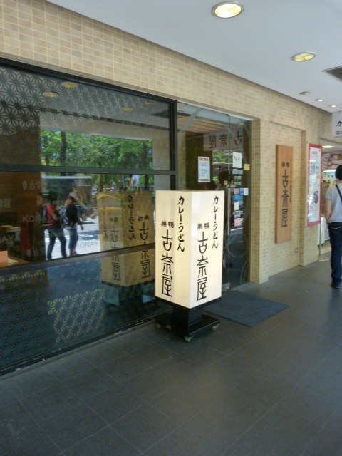 TAIWAN.TAIPEI, shilin une des villas de CKS dans un ancien parc botanique et autres vues - 1sichuan%2B037.JPG