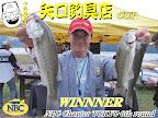 優勝は2004年度年間チャンピオンの寺沢選手!復活です! 2011-11-14T15:22:07.000Z