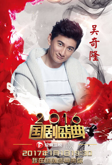 To Advance Toward The Happiness China Drama