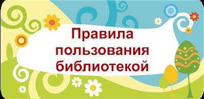 http://www.akdb22.ru/pravila