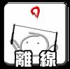 https://sites.google.com/site/diaboloclassroom/dan-ling-fen-lei-xi-tong/1ling-li-xian