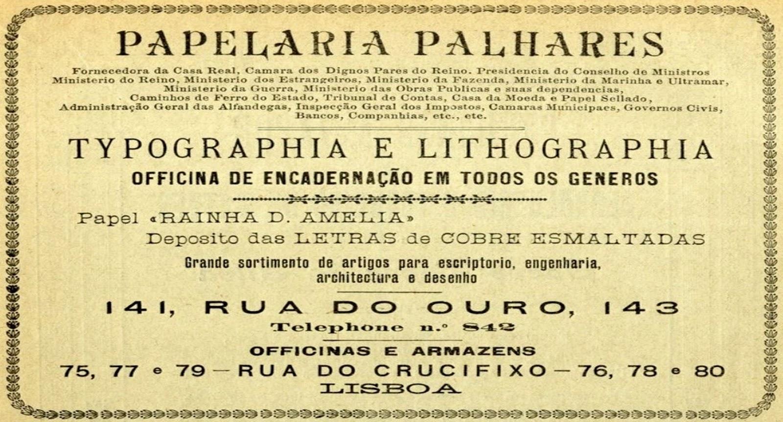 [1905-Papelaria-Palhares-21-122]