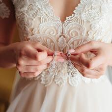 Wedding photographer Ekaterina Khmelevskaya (Polska). Photo of 19.11.2017