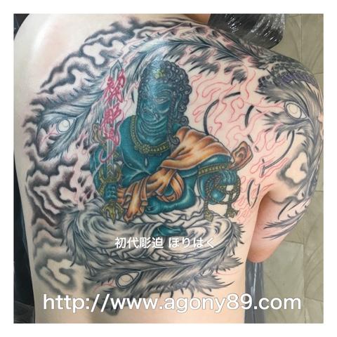 刺青 不動明王、不動明王 刺青画像、迦楼羅焔、天地眼、牙上下出、刺青 鳳凰、鳳凰 刺青画像、刺青デザイン、和彫り、不動明王、鳳凰、刺青、画像、不死鳥、火の鳥、極楽鳥、朱雀、烏彫り、暈し、フェニックス、チャイニーズフェニックス、タトゥー デザイン、タトゥー、タトゥー画像、刺青画像、刺青デザイン画像、刺青デザイン画像集、刺青デザイン和彫り、タトゥーデザイン画像、タトゥーデザイン 画像集、tattoo、tattoo画像。
