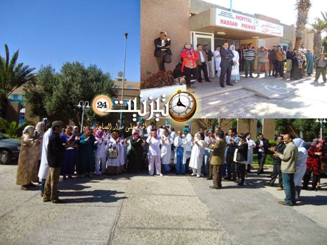 وقفة احتجاجية للشغيلة الصحية ضد تطورات الأوضاع بالمستشفى الإقليمي لتيزنيت