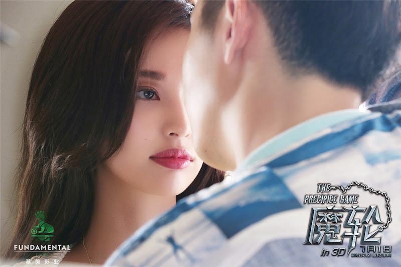 The Precipice Game China Movie