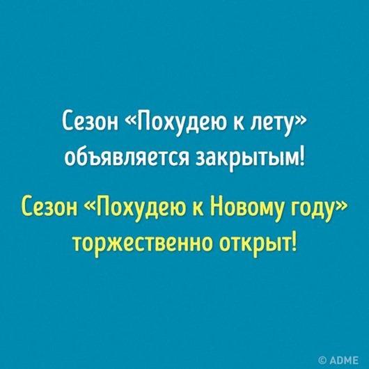 14089291_10153876636110172_6146395352628492783_n