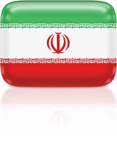 Iranian flag clipart rectangular