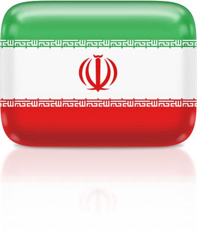 Iranian flag clipart rectangular
